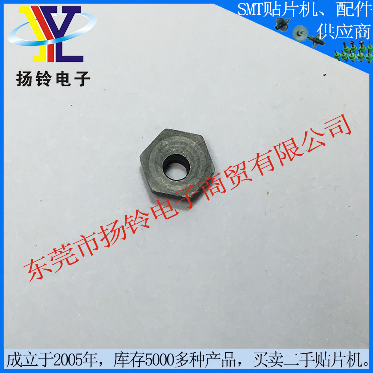 Perfect Quality E6490705000 Juki Spare Part from China Supplier