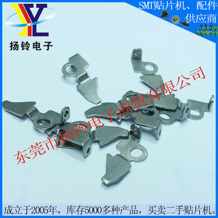 Large Stock Juki 12mm Feeder Insurance Clasp in High Rank