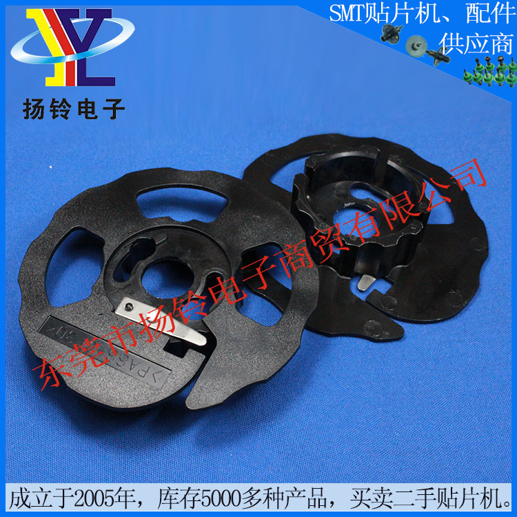 High Rank Juki CTF 16mm Feeder Outer Cover from China Supplier