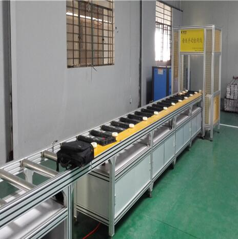 Busbar Manual Inspection Machine