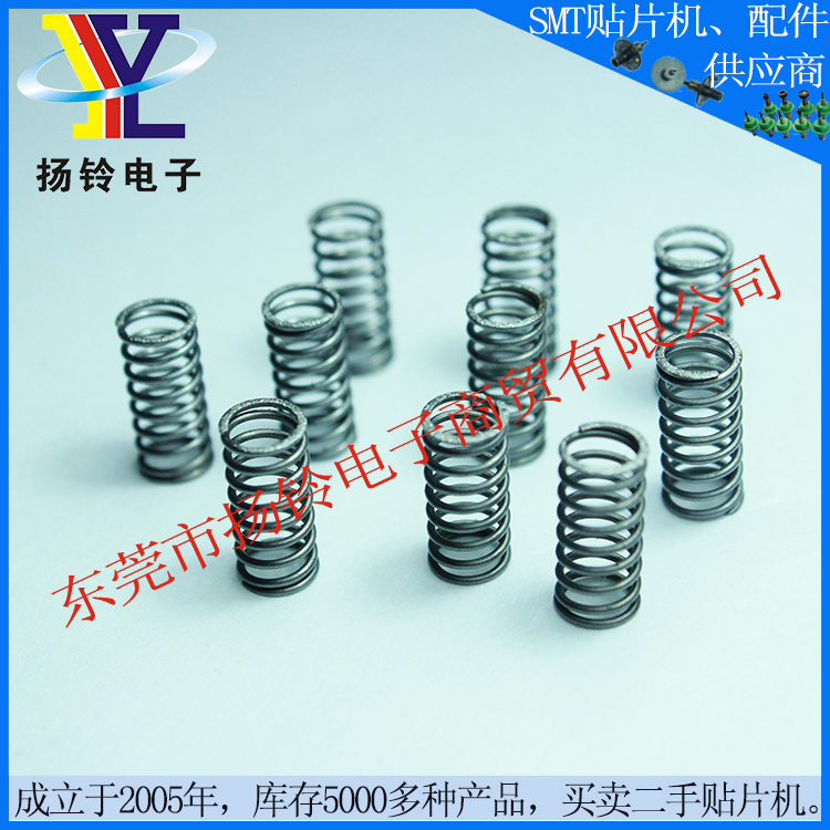 Hot Sale Juki FF 12mm Feeder Tape Guide Spring from China Supplier