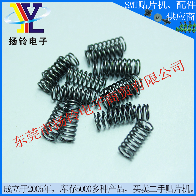 Perfect Quality Juki FF 16mm Feeder Tape Guide Spring from China