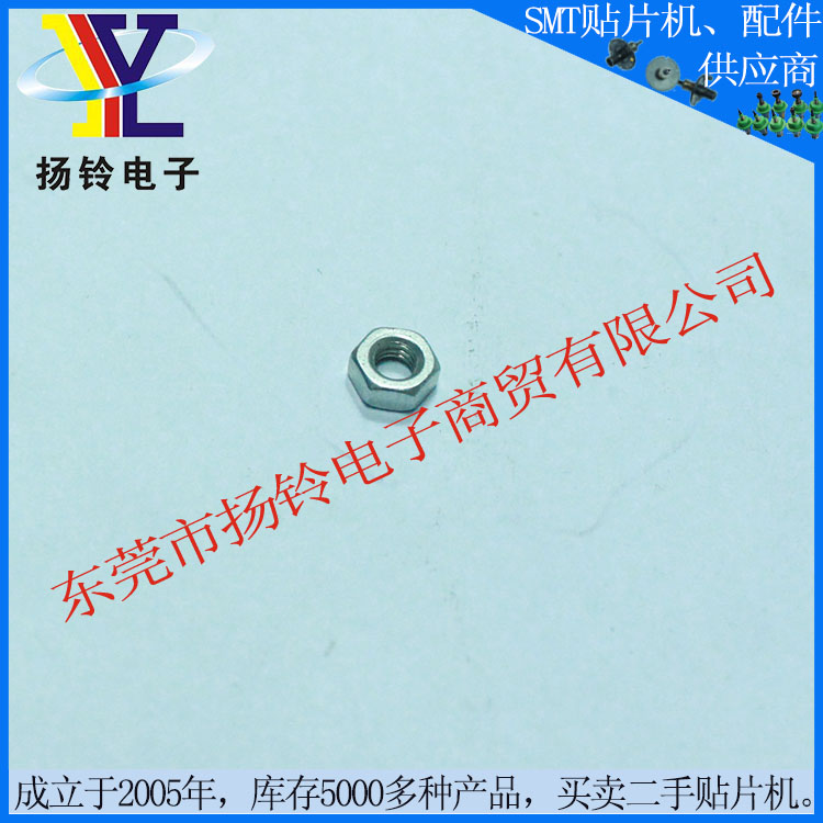 Brand New NM6030003SC Juki Feeder Nut with Perfect Quality