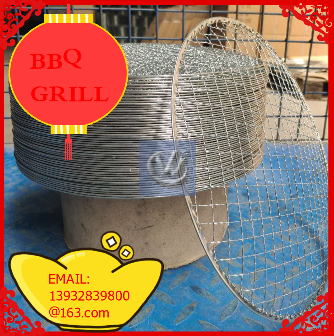 round disposable grill BBQ mesh