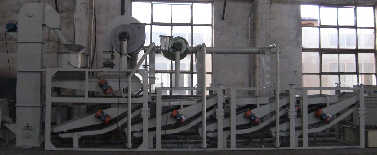Sunflower Seed Shelling Machine TFKH1500