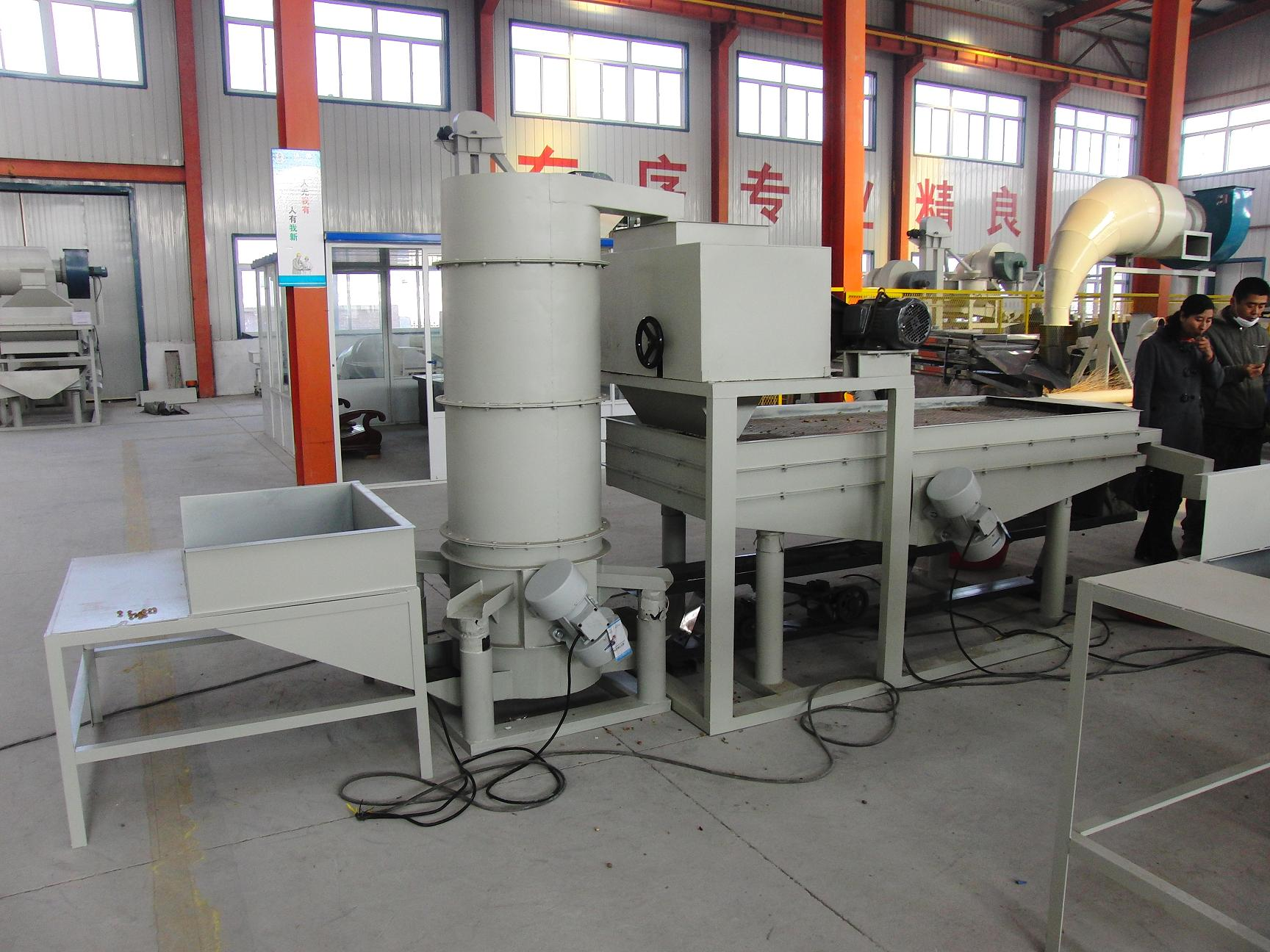 Almond huller,Almone sheller , Almond cracking machine,Almond processing machine