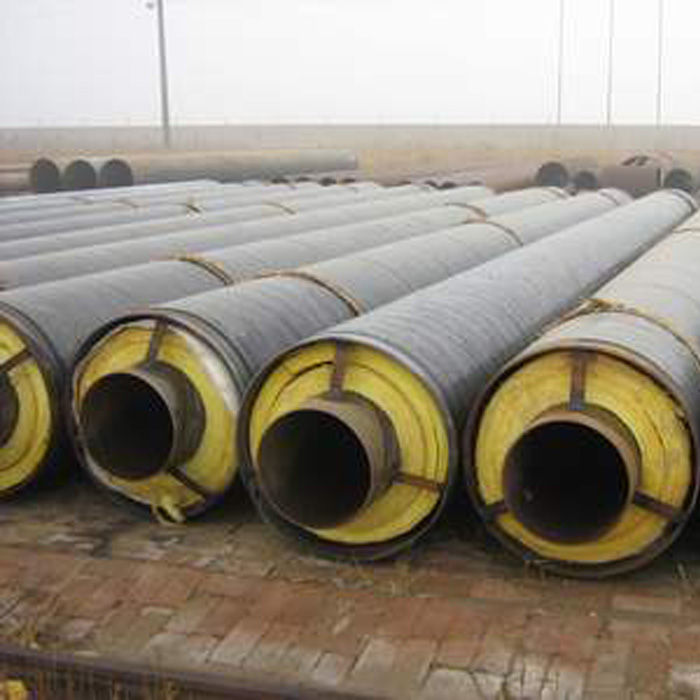 Steam Insulation Pipe factory