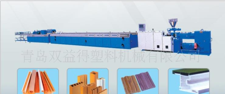 Plastic extrusion profile production line