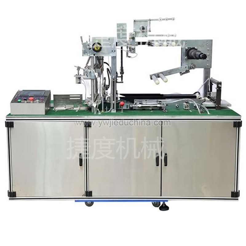 JD-365  CELLOPHANE PACKING MACHINE