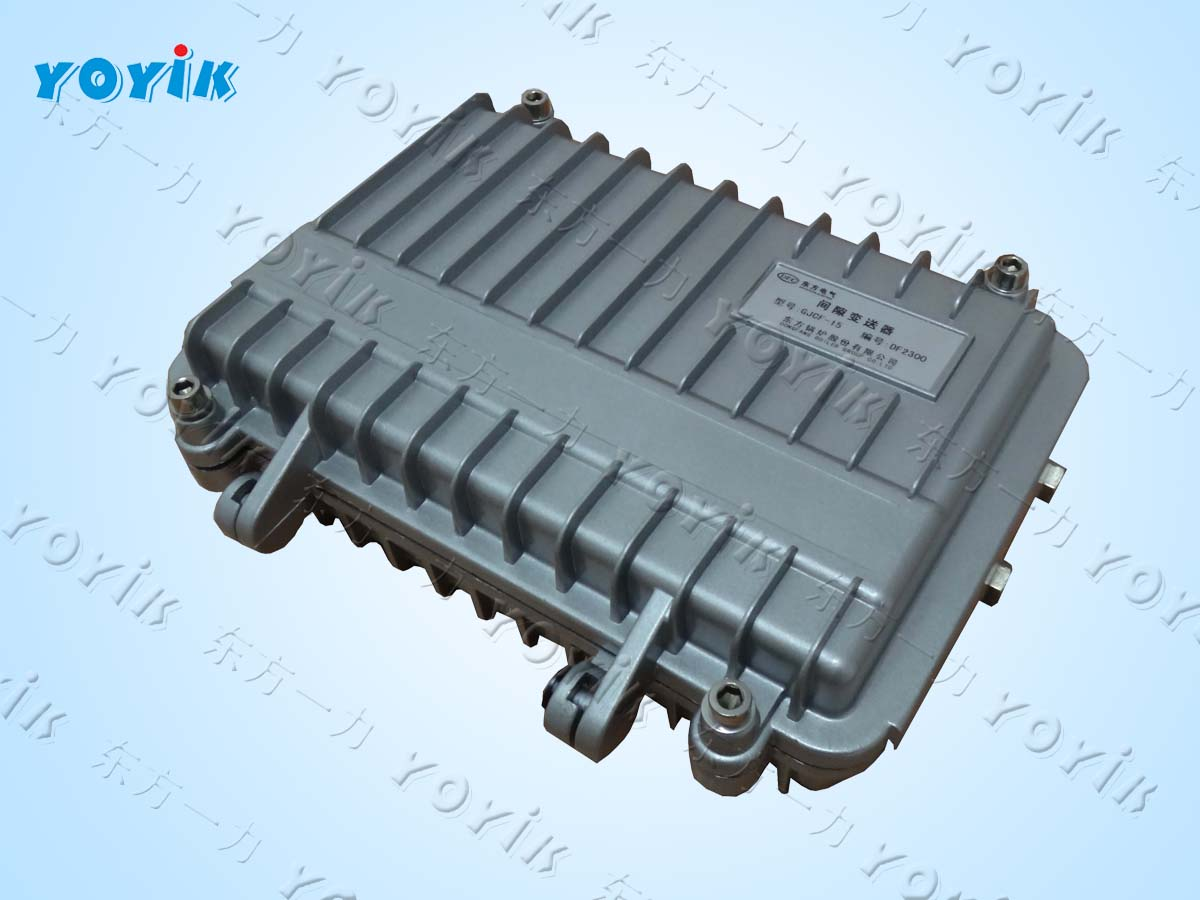 yoyik offer Gap Transmitter GJCF-15