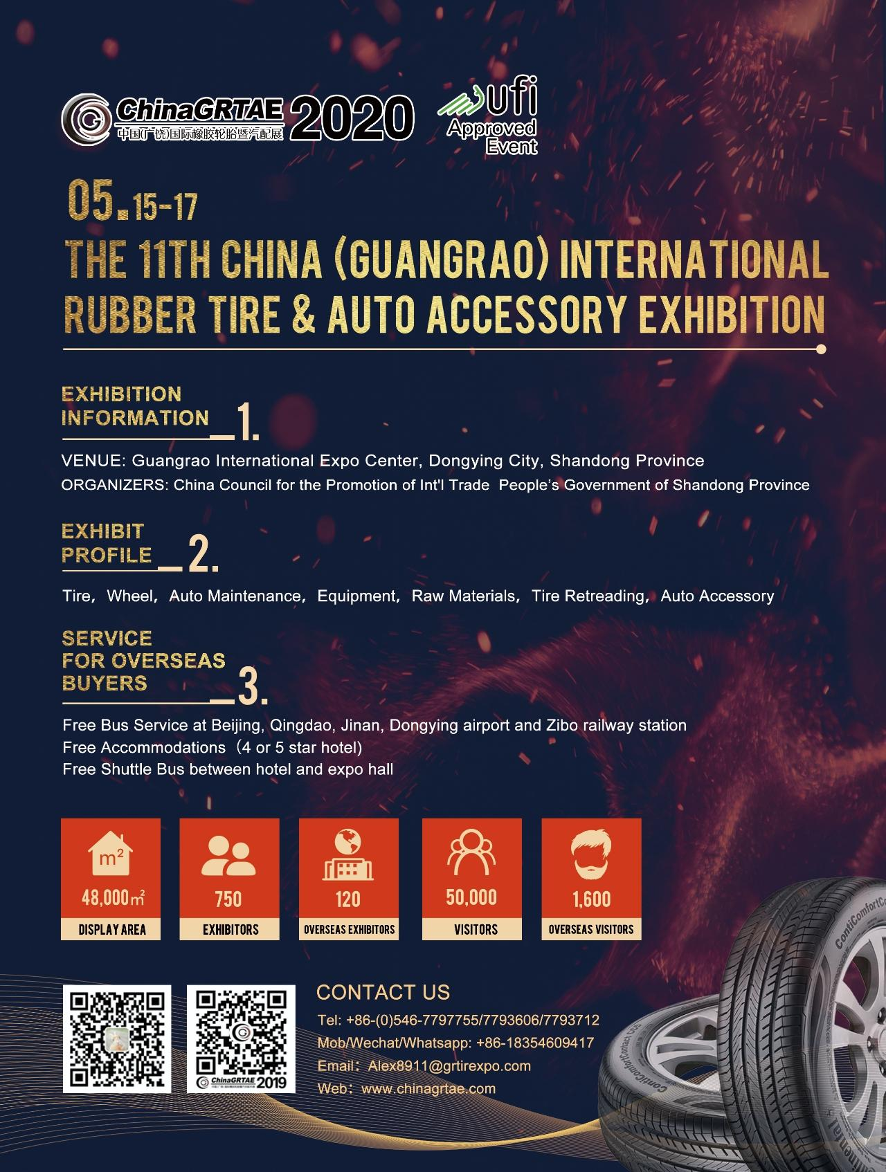 The 11th China (Guangrao) International Rubber Tire & Auto Accessory Exhibition (China GRTAE) Looking Forward to Your Presence