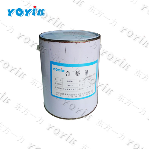 Vietnam Thermal Power Polyester air-drying red insulating varnish 188