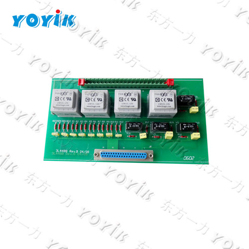 Thermal Power Servo Card DMSVC001  by YOYIK