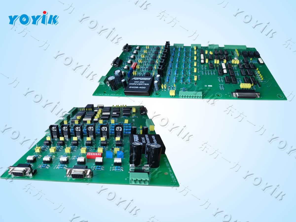 India Thermal Power Card DZXL-ZL-E-735