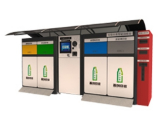 Incom Multiple Recognition Recycling System