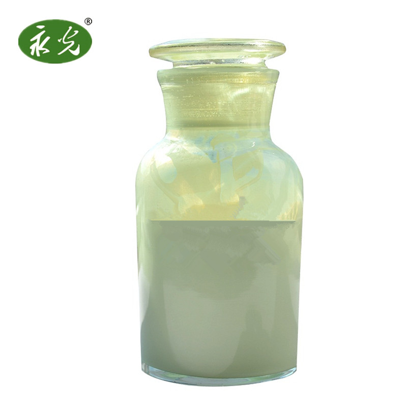 OBA for Textiles Fluorescent Brightener ER CAS 199 Optical Brightener