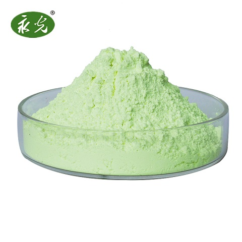 best Optical Brightener powder KCB Suitable for various plastic