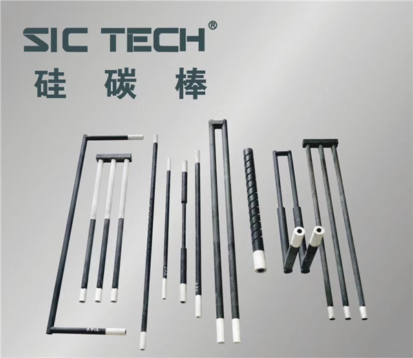 silicon carbide heating element sic heater