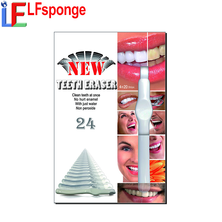 Best teeth whitening products lfsponge new teeth eraser whiten your teeth at home