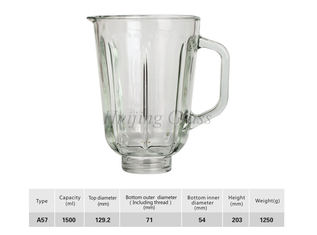 (A57) 1.5L juicer blender glass jar factory price blender jar