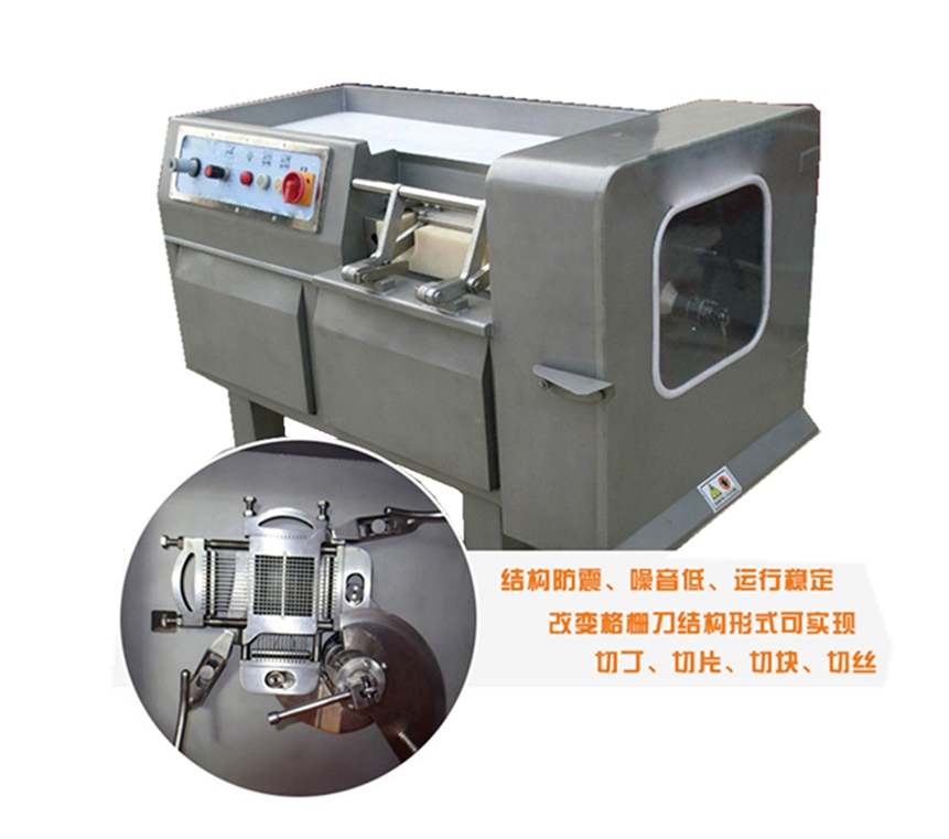 350 dicing machine / carrot dicing machine