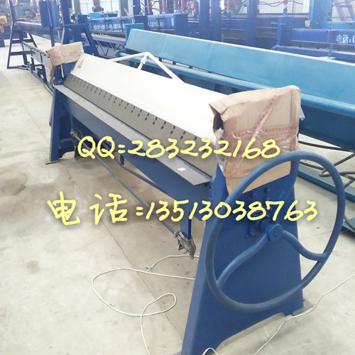 2.5Meter Manual Bending Machine