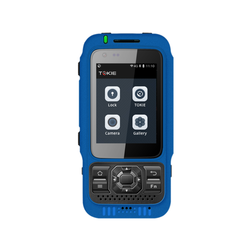 TK1000 EX - Intrinsically Safe Radio