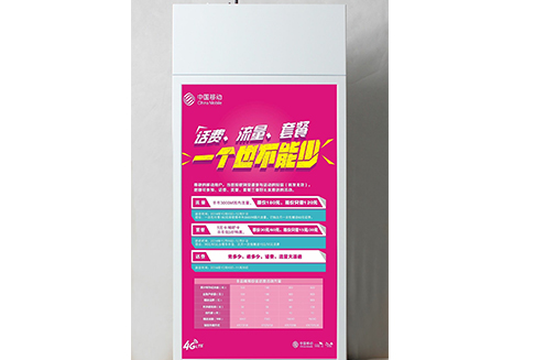 43 inch hanging dual screen advertising machine  high quality Digital Signage manufacturer