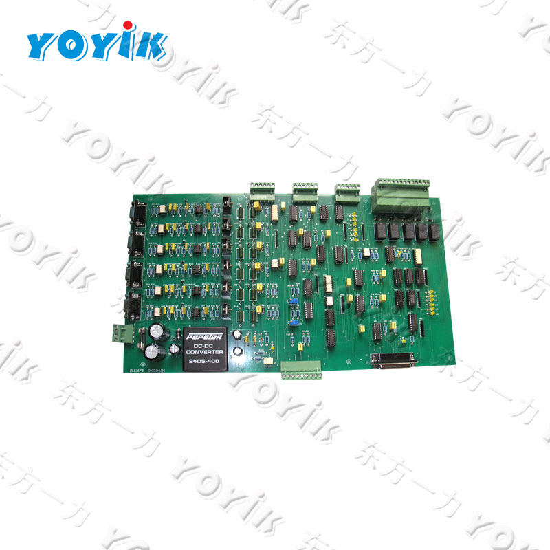 Pulse Amplification Card 3L8041-2V  by yoyik