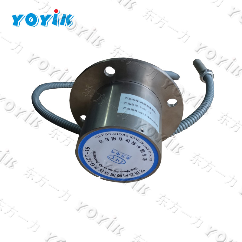 Gap Measuring Probe DZJK-2-6-A1  by yoyik