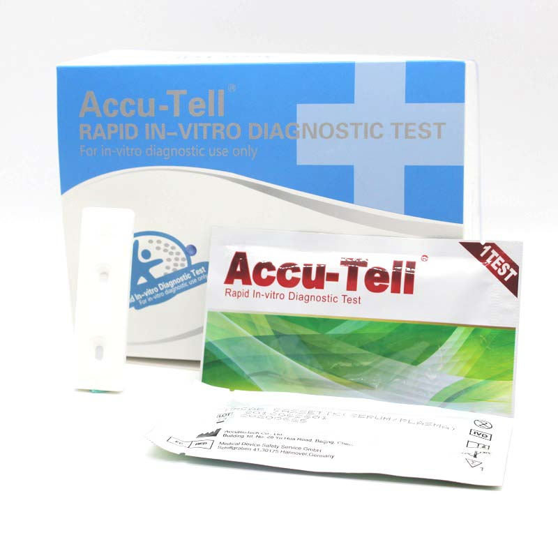 17.Accu-Tell® HBcAb Rapid Test Cassette (Serum/Plasma)