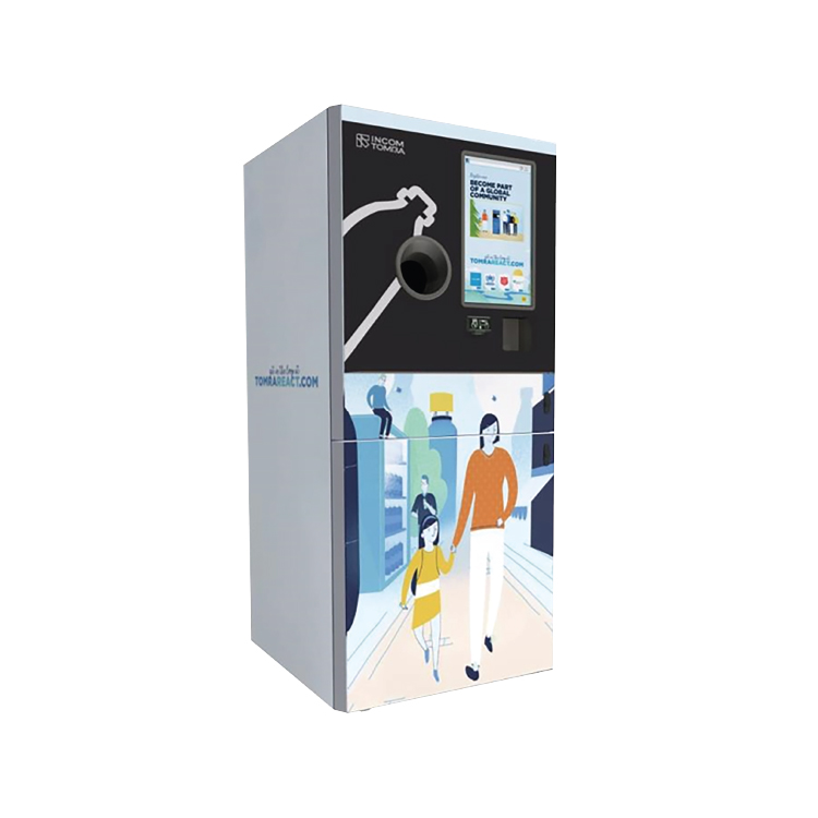 Oneway compressing recycle machine-H30 of plastic bottles  IMP system accessible