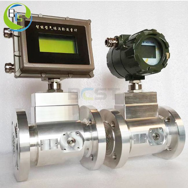 JCWQ Turbine Gas Flow Meter