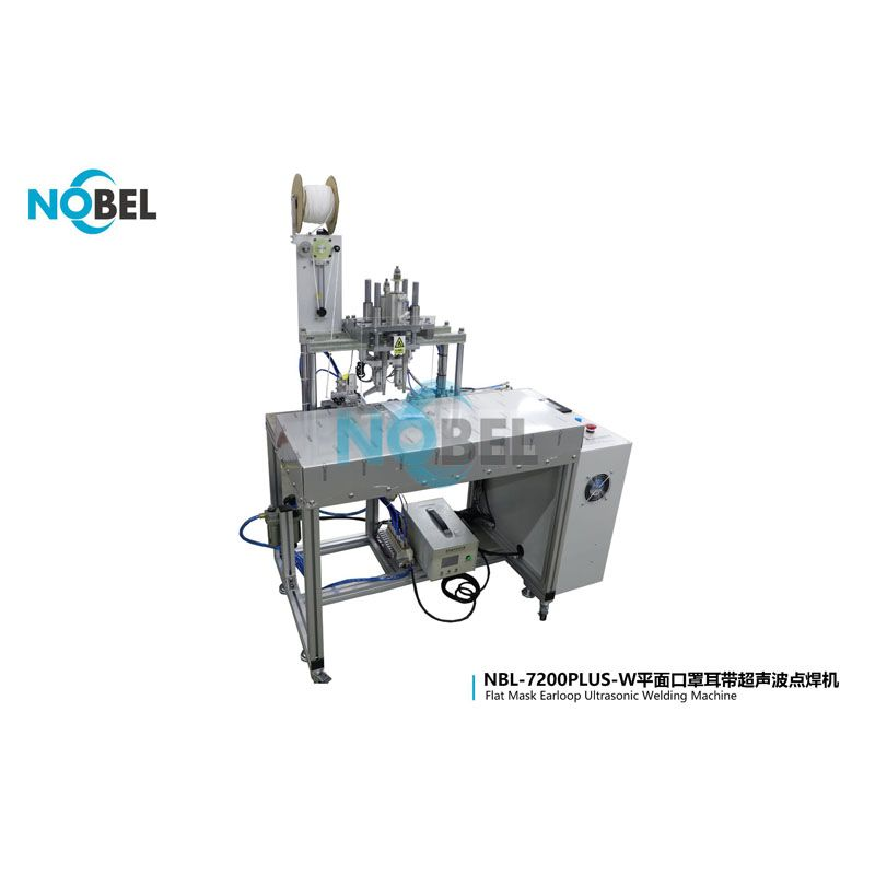 NBL-7200Plus-W Flat Mask Earloop Ultrasonic Welding Machine medical mask production line Supplier Flat Mask Machine