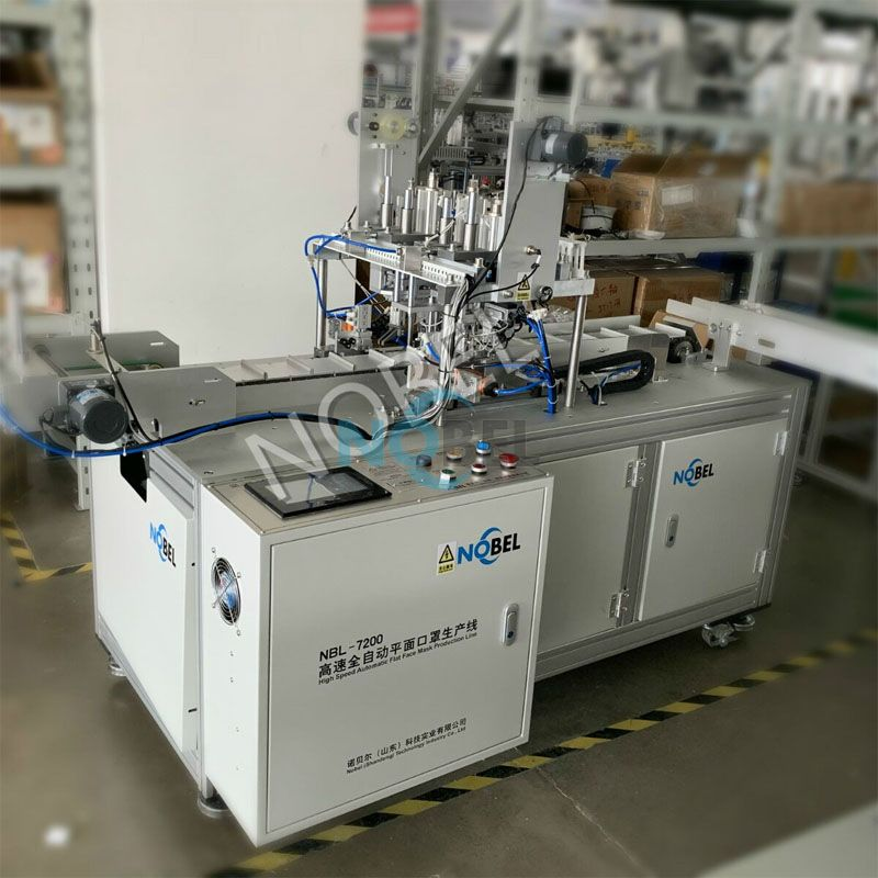 NBL-7200-II Flat Mask Outer Ear Loop Welding Machine Nonwoven Face Mask Making Machine Distributor  disposable mask making machine