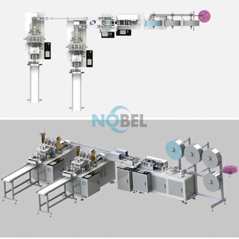 NBL-9600K High-speed Fully Automatic Kids Flat Face Mask Production Line (1+2)  intelligent mask production line  Kids Mask machine Distributor