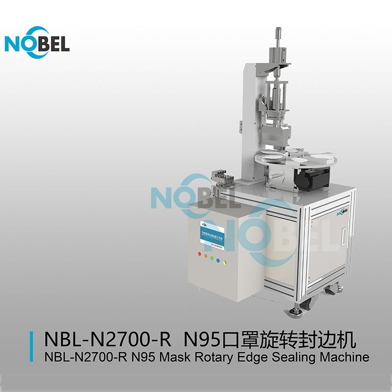 NBL-N2700 Semi Automatic Mask Production Line Nobel facial mask making line  cup mask making machine manufacturers
