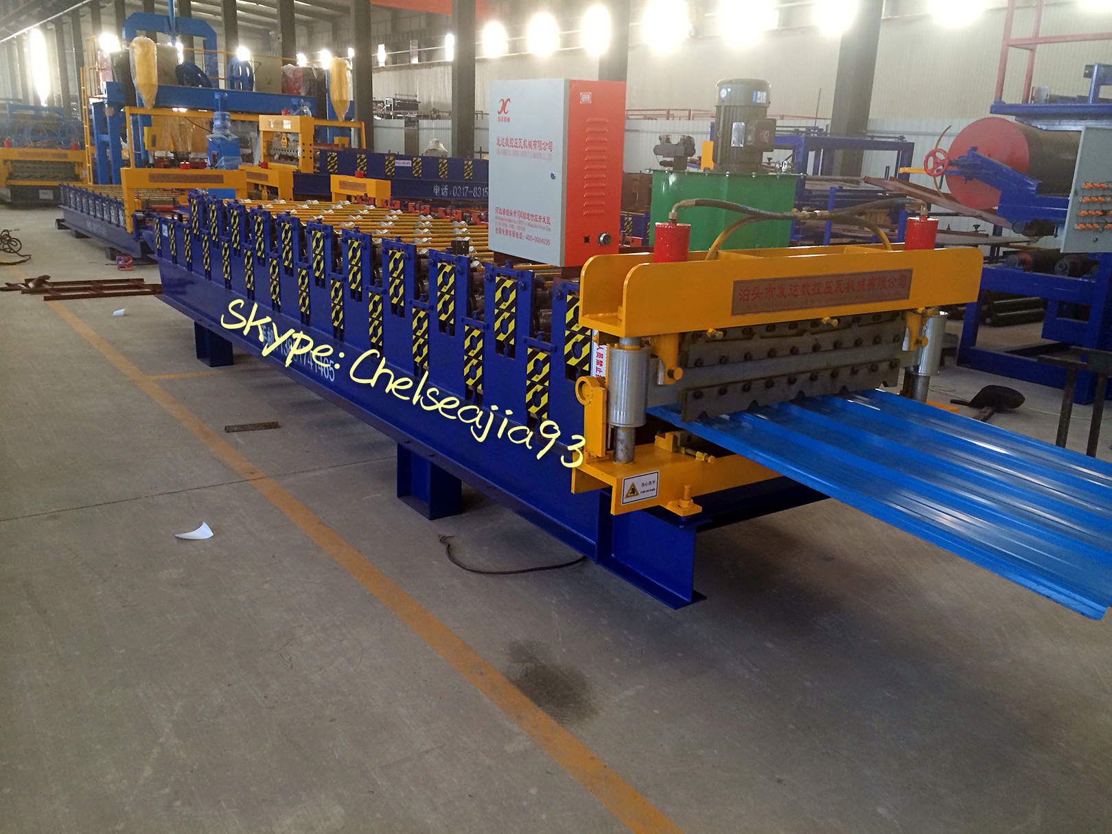 840/900 Double Layer Forming Machine