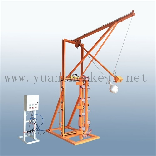 Safety Glass Impact Test Machine