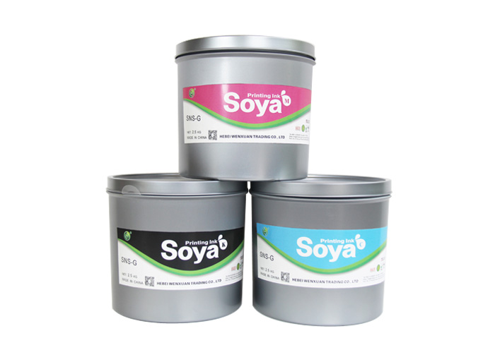 Pigment Offset Printing Ink