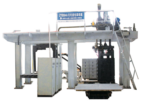 ZYB SERIES NO-PALLET PACKGING MACHINE