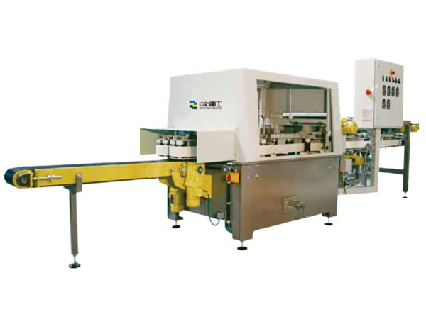 ZYJS SERIES BEAT-EMBOSSING MACHINE
