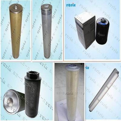 Dongfang turbine parts stainless steel Punch filter KLS-50U/200