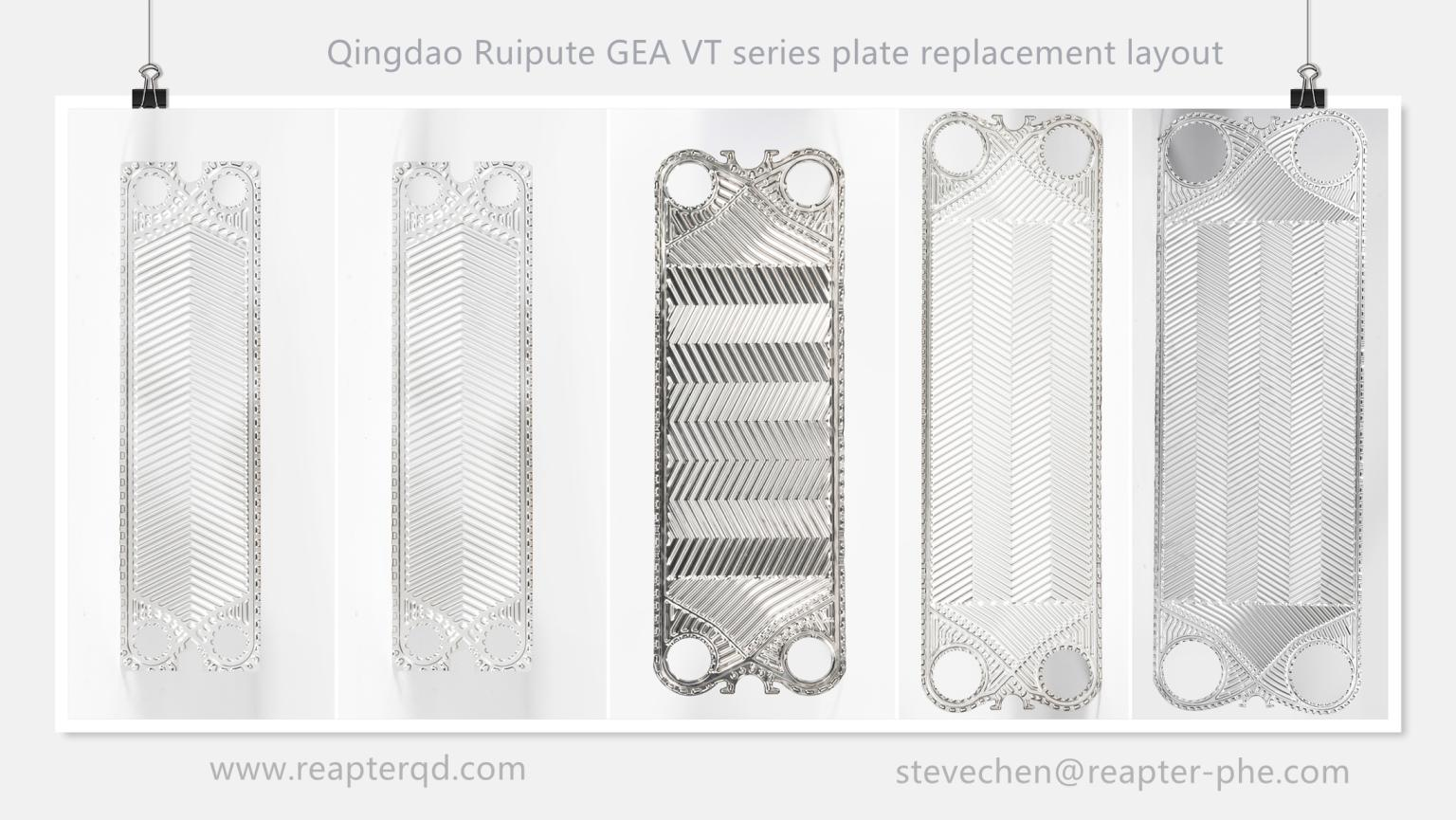 GEA plate VT20VT40VT80 replacement factory direct