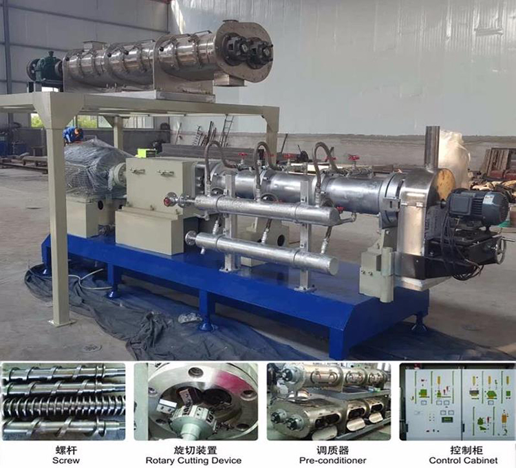 SGS Certification Dried Kibble Dog Food Machine Pet Food Cat Feed Extruder Equipment Production Line