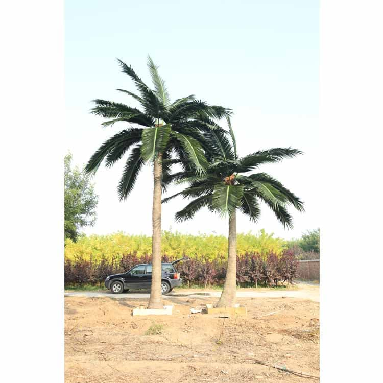 Artificial Coconut Tree