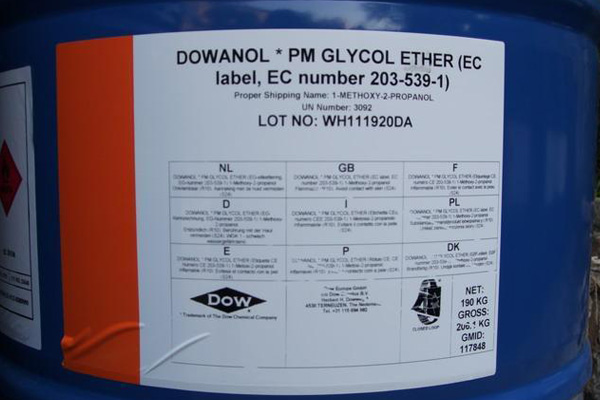Dipropylene Glycol Monomethyl Ether (DPM)