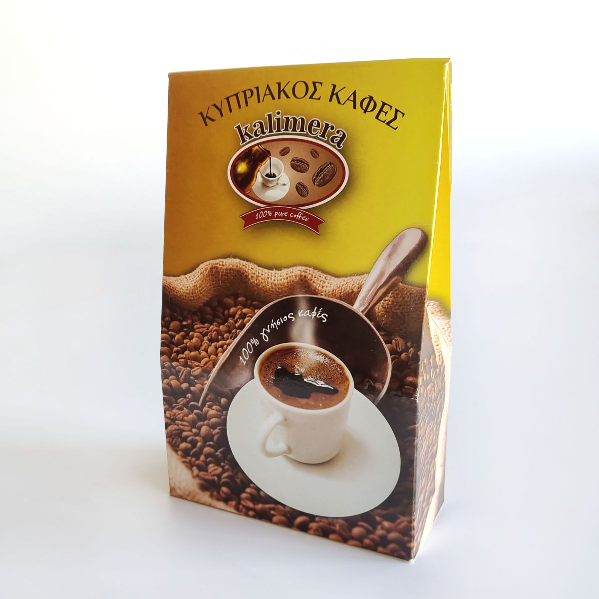 Customized Coffee Gift Box Packaging Box