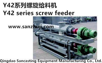 Y42 series feeder screw