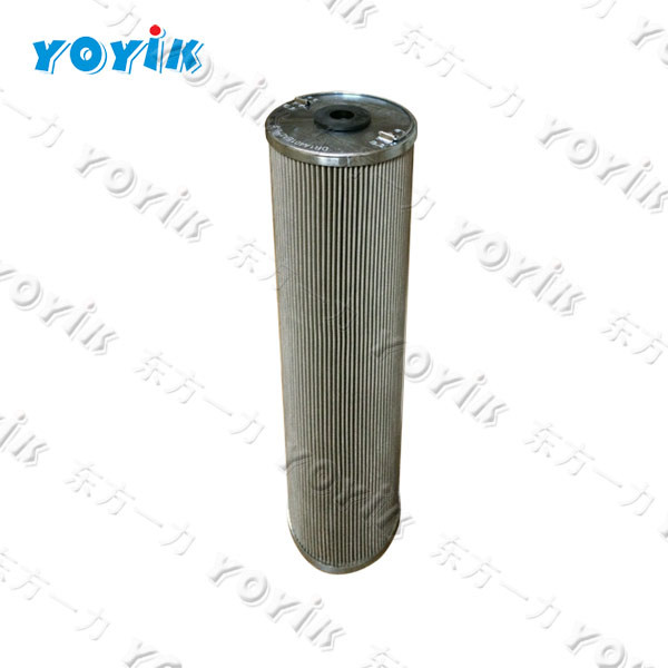 Power plant using Bfp Lube Filter QF9732W25HPTC-DQ